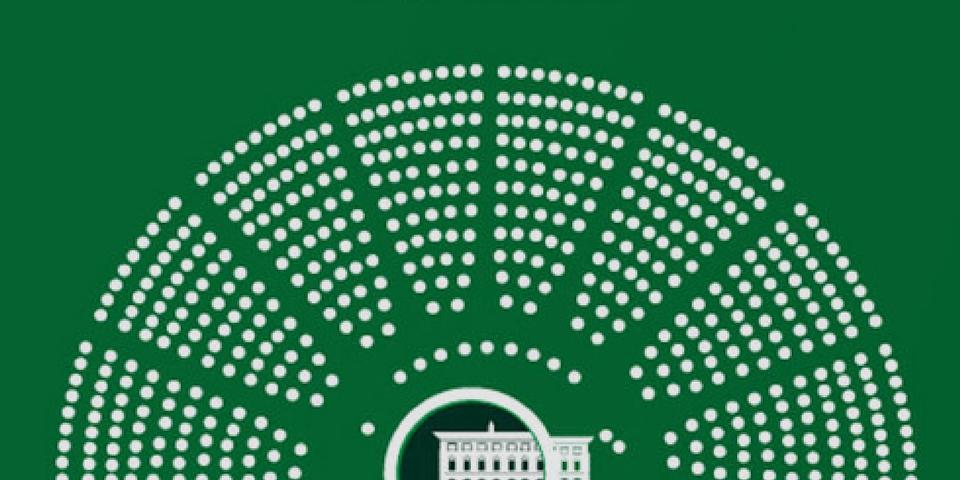 Parlamento vs governo tentativi per tornare controllore for Indirizzo della camera dei deputati